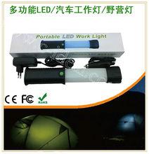 led mobile work light high power