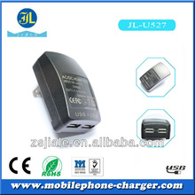 2014 Hot selling solar lantern with mobile phone charger made in the Zhongshan Guangdong