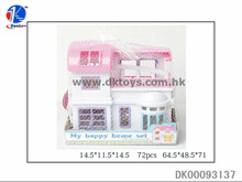 Toy Doll house, Plastic doll house set, Pretend play toy
