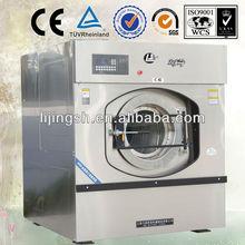 100kg Industrial Laundry Washing Machine(XGQ-100F)