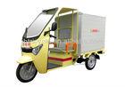 postal electric tricycle JB200-22FP