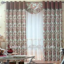 NEW! 2012 Hot Sale Jacquard Blackout Luxury Curtain Fabric Design--HJ874