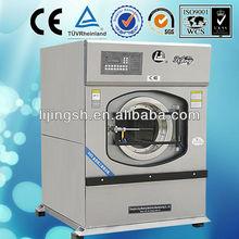 LJ 15-100kg laundries vertical washing equipment laundry machines for hospital