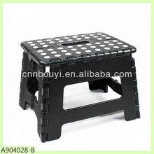 black 22cm folding easy stool
