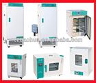 Refrigerated Incubator/lab automatic digital incubator
