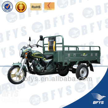 signal cylinder 4 stroke three wheel cargo motorcycle for adult