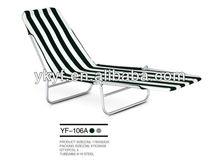 2013 foldable sun lounge