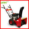 5.5 HP Two Stage Arines Snow Blower Thrower Cleaning Sweeper