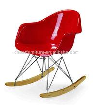 Fiberglass Leisure Rocking Chair
