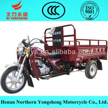 three wheel motorcycle rickshaw tricycle with drum brake