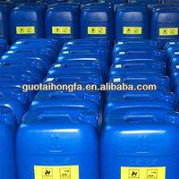 68 nitric acid (hno3) sale