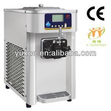 home ice cream maker/Mini size/CE
