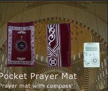 factory wholesale islamic portable prayer mat