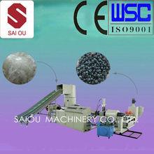 100-500kg/hour recycling plastic line and granulator