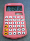 2-line hand held calculator