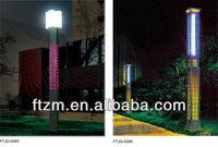 LED Garden light colore tube landscape led light
