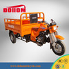 petrol three wheel motorcycle for cargo