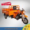 petrol three wheel motorcycle for cargo