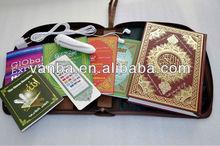 Good Quality Quran Pen english to urdu translation with urdu translation