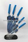 5pcs WaterDrop Pattern Non-stick skinning knife