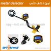 Metal Detector Gold SPY3010II 3D Best Metal Detector with HD LCD Display