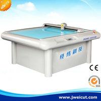 High precision textile cloth laser cutting machine