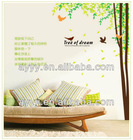 AY210 Tree birds wall stickers/ wall decal