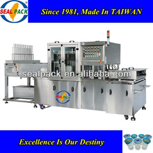 Good after service and quality automatic flavored Mineral Water Machine
