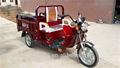 venda quente multifuction três rodas triciclo elétrico do carro