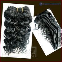 Popular wholesale human hair 2pcs/set short curly malaysian hair weft