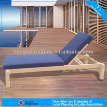 A - patio garden new style wicker sun lounger 7013L