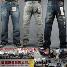 mens jeans(ML13031806)