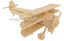 3d wooden new ariplane toys for 2013