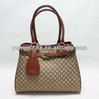 2014 latest design wholesale promotional lady handbag