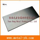 99.95 tantalum plate/sheet manufacture in China