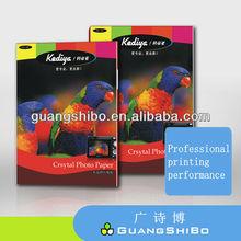 Premium 230gsm 260gsm inkjet photograph paper CC and RC