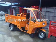 150cc water-cooled tuk tuk HL250ZH-12C