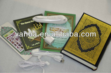 best quality quran talking pen,arabic reading pen,koran speaking pen with strong function,easy to use