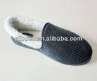 men's memory foam slippers/men's indoor 2013 casual shoes