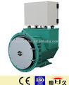 Brushless gerador magnético permanente 12.5kva( hji 10kw)