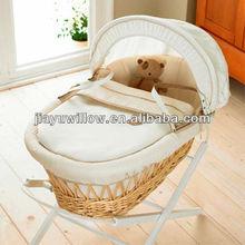 Natural wicker woven baby swing bassinet