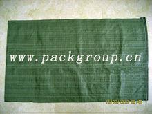 linyi hemei polypropylene garbage bags for construction waste size 55x95cm