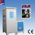 calentador de inducción generador para el enfriamiento del eje