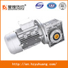 NMRV 030-130 worm shaft drive motor gearbox