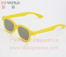 active promotional circular polarized 3d eyewear