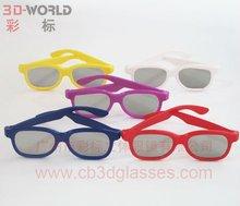 active visual circular polarized video eyewear
