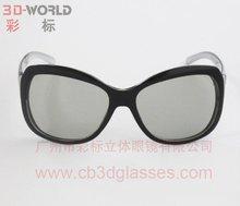 active christmas circular polarized stereo eyewear