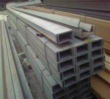 strong to withstand C steel beam