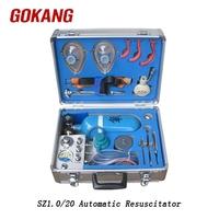 MZS30 coal mining rescue equipment automatic resuscitator