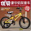 Royalbaby de alta calidad de la bicicleta bmx, bicicleta de alta calidad con aleación de aluminio del marco y ruedas de entrenamiento